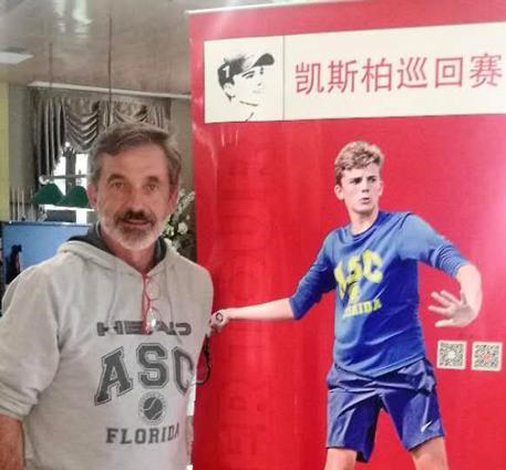 Image for Éxito de convocatoria en la sede Sánchez-Casal en Nanjing.
