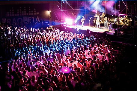 VI Festival de Música Ciudad de la Raqueta, Ciudad Abierta a la solidaridad photo